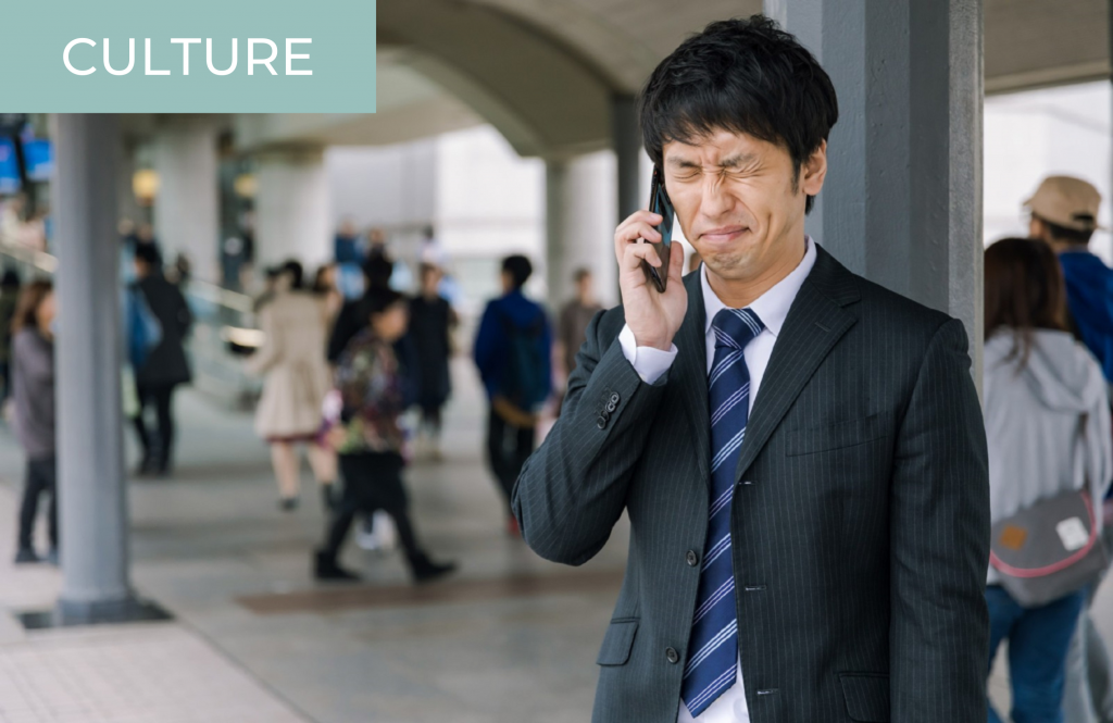 How to Say 'Sorry I'm Late' in Japanese Depending on Your Situation -  Kokoro Media