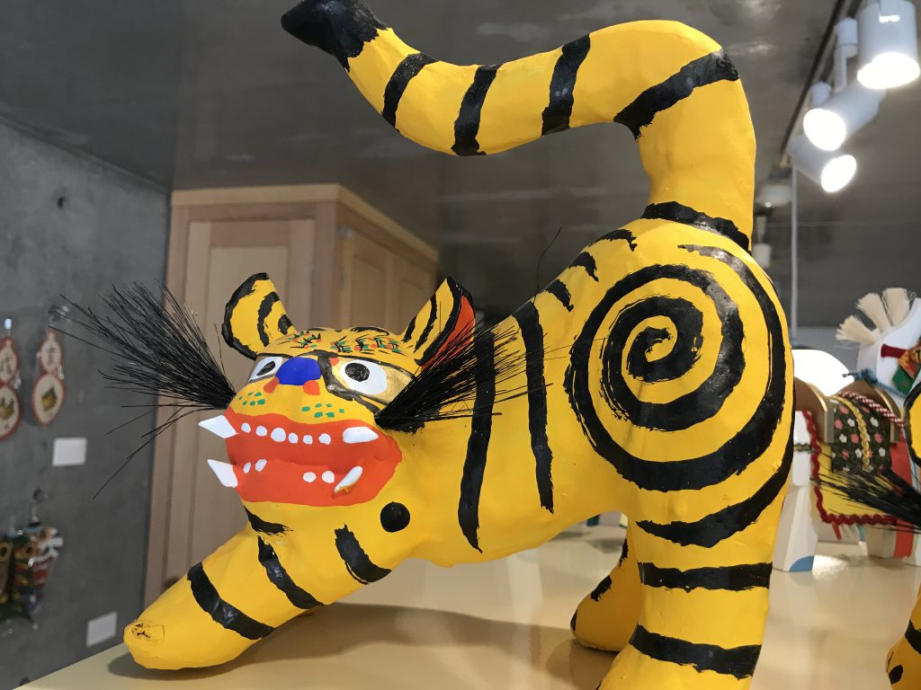 Angry tiger toy