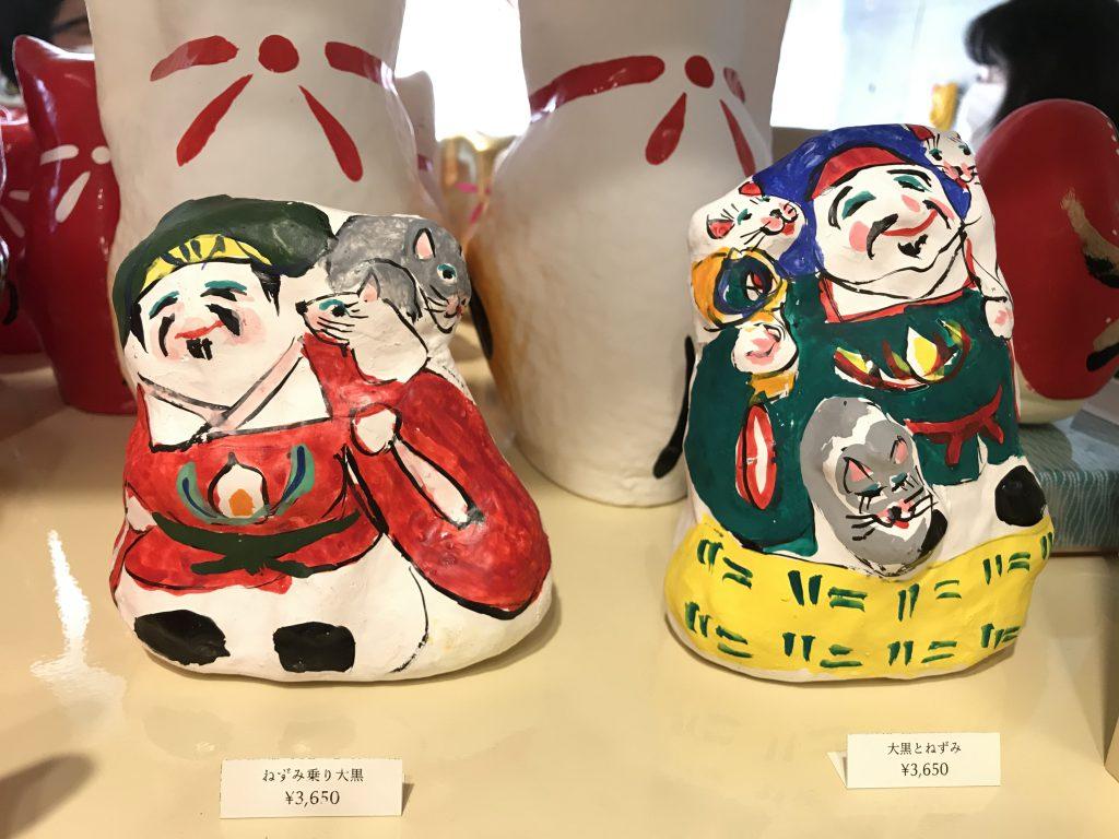 Dolls representing lucky god Daikokuten