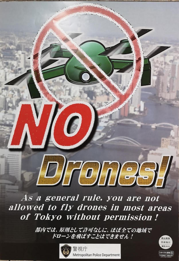 Poster saying in English that drones are not allowed in most places in Tokyo