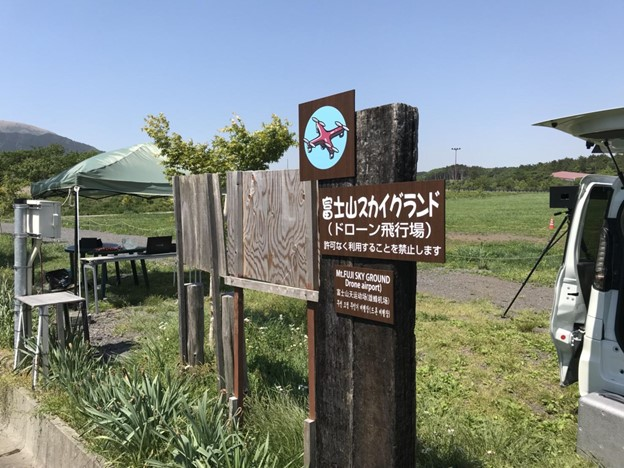 "Green area with a sign saying ""Mt. Fuji Sky Ground Drone Airport"""