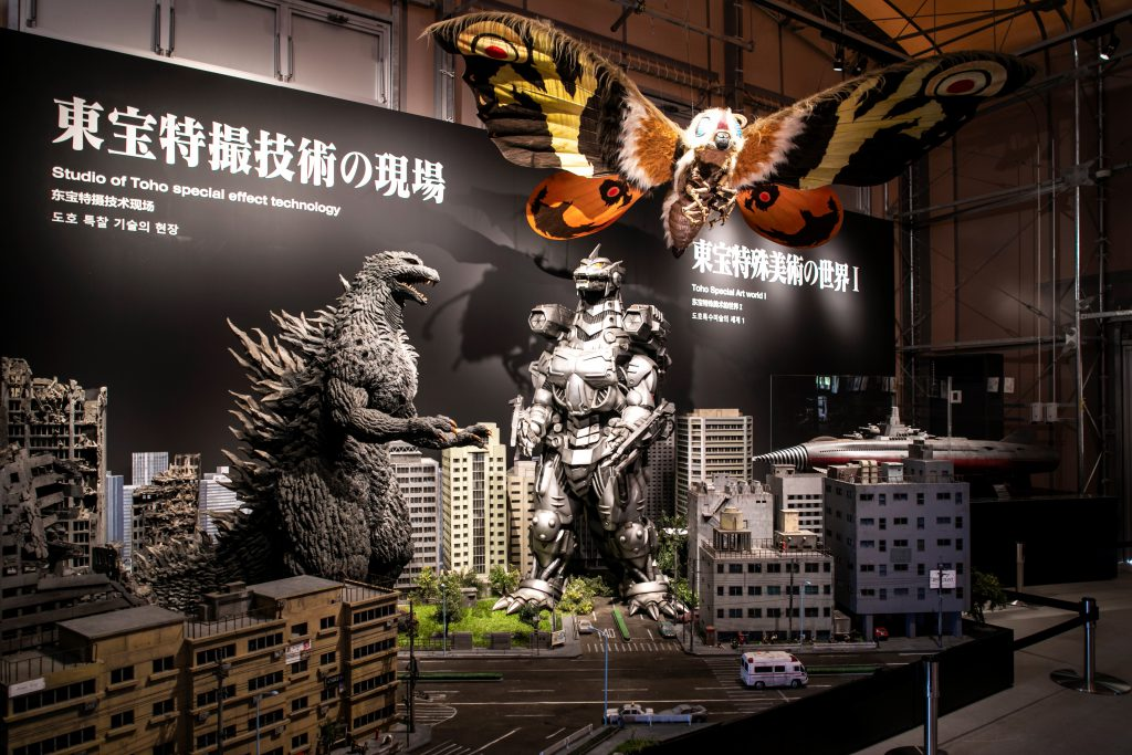 A replica of a Japanese city and some creatures' statues