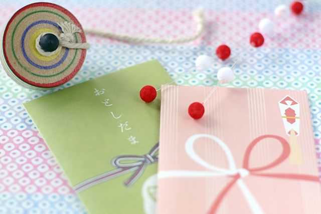 Small, colorful envelopes
