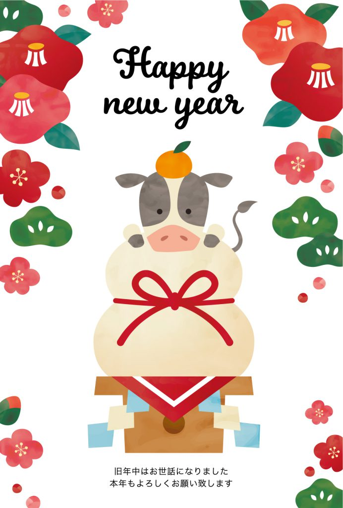An illustrated New Year card with a cow at its center