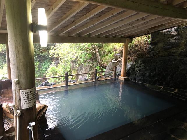 An outside bath