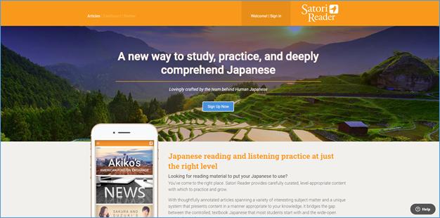 Screen capture of the Satori Reader application.