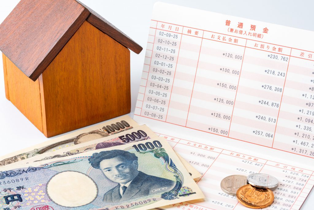 Japanese cash and a bankbook
