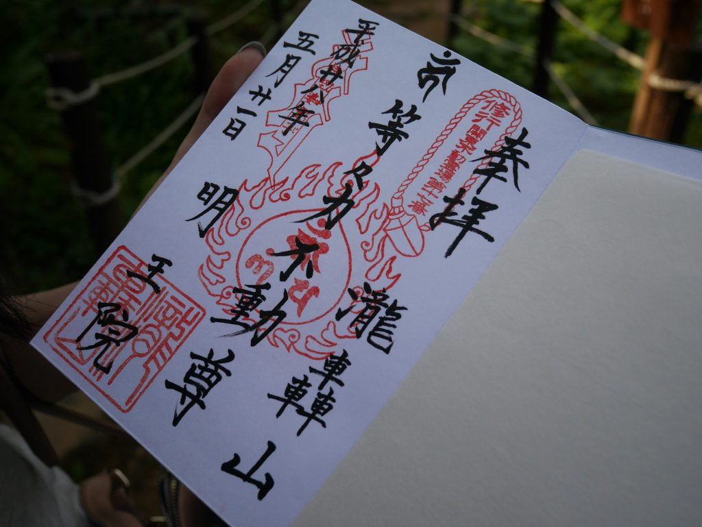 A temple's complex calligraphy