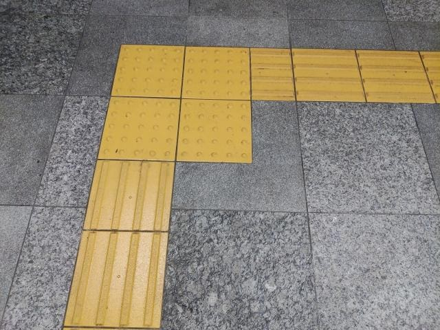 Two types of Braille blocks on the floor