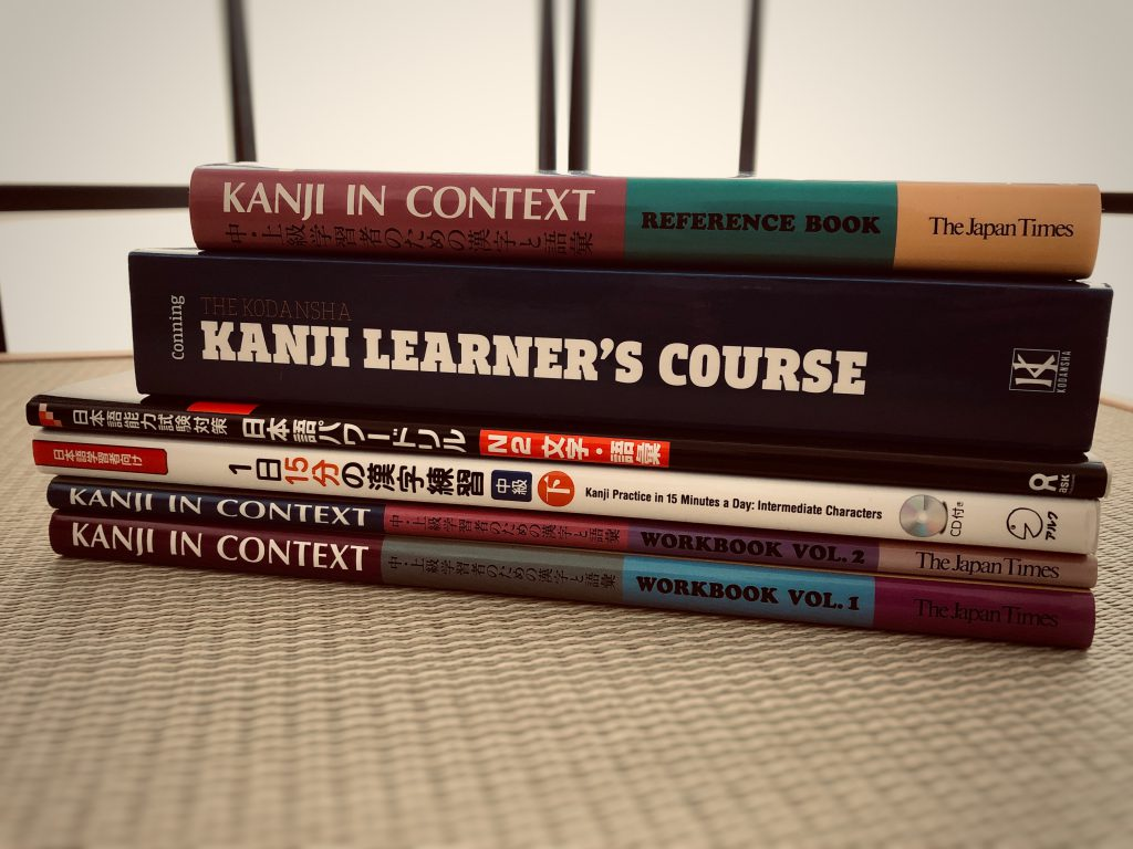 A pile of books to learn Japanese