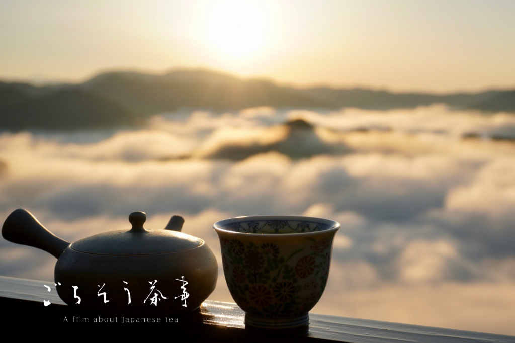 A tea cup and a teapot in front of a sea of clouds